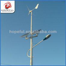 1kw 24V high power wind turbine and solar panel for LED street light price