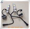 9004 headlight kit