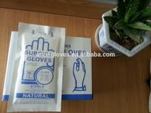 ANRUI MEDICAL EQUIPMENTS CO .,LTD