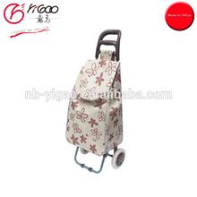 200195 shopping cart trolley vegetable shopping trolley bag