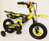 new style kids motorcycle bike /bicycle for sale