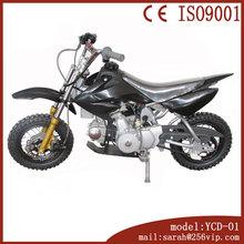 YongKang yellow 49cc mini dirt bike