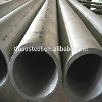 stainless steel water pipe/50mm diameter stainless steel pipe/stainless steel pipe price list