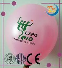 "10"" 2.2g printed advertising latex balloon"