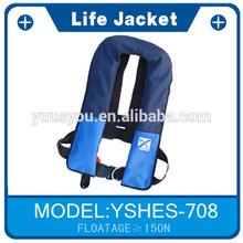 2014 New CE yellow inflatable life jacket marker buoys