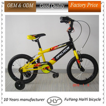 quality kids bicycle mtb quality child bikes