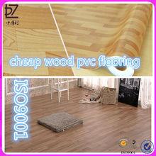 high density cheap wood pvc flooring plank