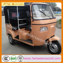 alibaba website china cheap three wheel scooter motorcycle with roof/reverse trike for sale