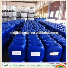 85%min, low price formic acid , formic acid 85% cas no.:64-18-6