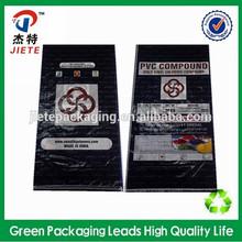 Sand Bags Polypropylene Woven Bag 25kg to 50kg