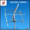 New design low start wind speed vertical wind turbine 1kw