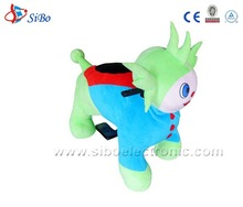 GM5949 coin operated horse plush motorcycle