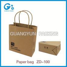 Packaging bag t shirt paper bag