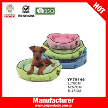 Soft fleece fabric 2015 all new pet toys and pet products