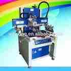 YXP5070--Semi-auto Used T-Shirt Screen Printing Machines
