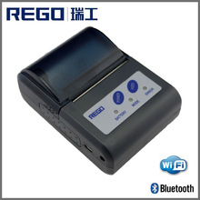 For Outdoor Printing Thermal Mobile Printers for Ipad RG-MTP58B