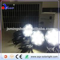 Green Energy: Home Solar Lighting System: MSD 02-11-H3
