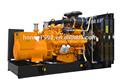 Googol Gas motor Magneti Marelli alternador para o gerador