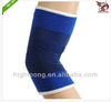 Blue polyester elastic baseball elbow guard