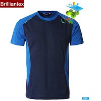 Sweat Absorb Quick Dri Raglan Sleeve Sports T-Shirt