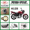High quality K125 dirtbike spare parts brake pad carburetor clutch kit, universal part for dirtbike, ATV repair kits