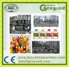 Anlida fruit juice production line,juice filling and sealing machine ,Fruit juice processing plant