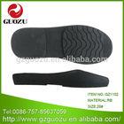 canvas shoe thick crepe rubber sole