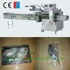 304 stainless steel frozen fish packing machine(FFA)