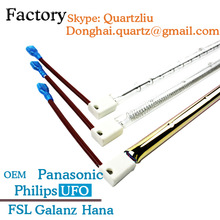 Infrared heater bulb for car painting