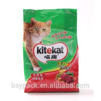 Pet food packing pouch/4 side sealed animal food bag/Plastic bag
