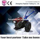 18hp walking tractor