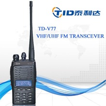 hand held VHF UHF compact base station frequency