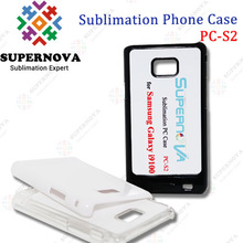 2014 Sublimation Cell Phone Cover for Samsung Galaxy S2 i9100