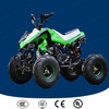 The most cool cheap price atv