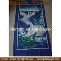 Toalha de praia sarong
