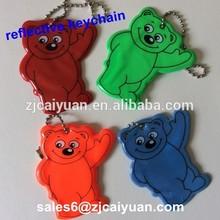 bear reflective keychain for schoolbag