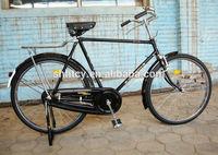 "26"" popular old bicycle/cycle/bike (SH-TR029)"