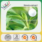 Hot sales KOSHER HACCP KOSHER manufacturer supply high quality stevia rebaudiana sweetener