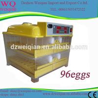 best selling 2014 wq-96 solar power egg incubator/hatcher