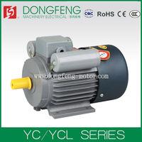 YC power supply 0.5 hp single phase motor