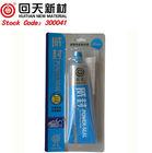 Huitian High Temperature RTV Grey Gasket Maker