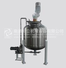 High Efficient Asphalt Liquid Mixer