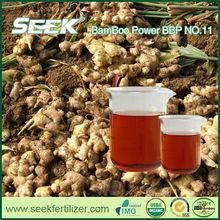 Bamboo Vinegar for Ginger