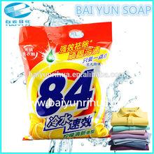 Washing powder / detergent/factory price