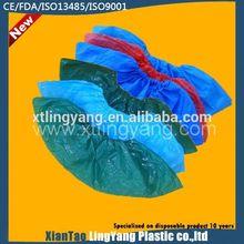 household supplies shoe cover making machine
