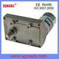 1.5v ventilador de motor de corriente continua