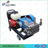 LF-22/15 7.5Kw 150bar professional gasoline engine high pressure water jet washer