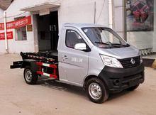 JDFALA5020ZXXSC4 long dragon compartment removable garbage truck0086-155 8888 8989