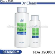 beauty skin care moisturizing & nourishing cream lotion