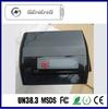 li-ion battery manufacturer,high power lithium golf battery